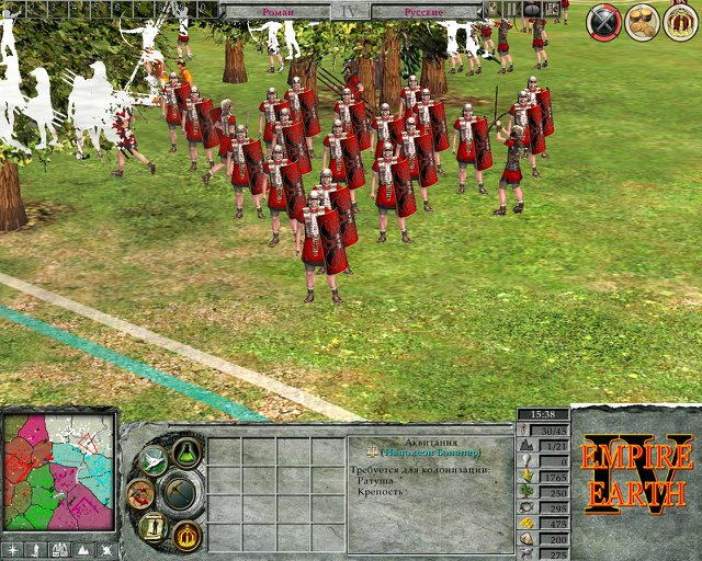 Release 9 version of empire earth 4 mod forum2 image gumiabroncs Images