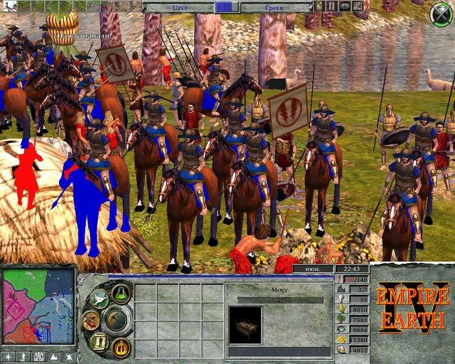 Empire Earth 2 Crack Deutsch
