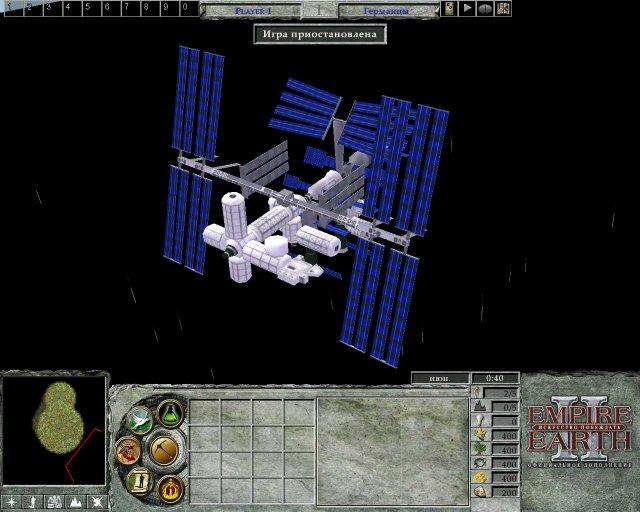 Empire Earth II Mod - forum EE2 eu